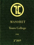1992 Touro College Yearbook