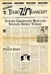 Touro Transcript Vol. I No. I by Touro College Flatbush Women's Division