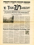 Touro Transcript Vol. 3 No. 1 by Touro College Flatbush Division
