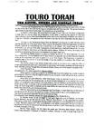 Touro Torah 1995