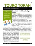 Touro Torah Volume 4 Issue 8
