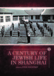 A Century of Jewish Life in Shanghai by Steve Hochstadt